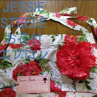 ジェシースティール(Jessie Steele)の【新品】JESSIESTEELEエプロン(収納/キッチン雑貨)