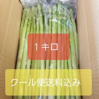 セール価格 関西 中国 四国 九州の方限定 出雲産 訳ありアスパラ 1キロ(野菜)