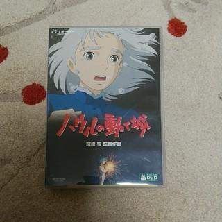 ジブリ(ジブリ)の中古品 ハウルの動く城 DVD(舞台/ミュージカル)