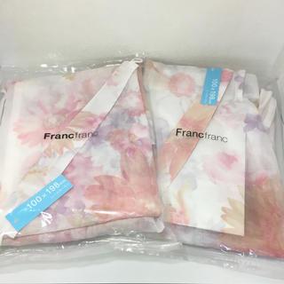 フランフラン(Francfranc)のFrancfranc フランフラン カーテン2枚セット(レースカーテン)