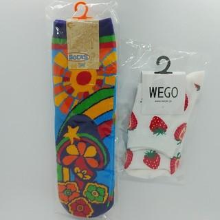 WEGO - 新品 靴下 レディース 2足セット♪
