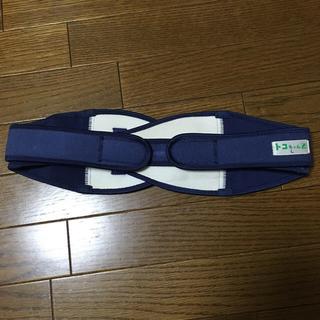 トコ(Toko)のトコちゃんベルトll Lサイズ(その他)