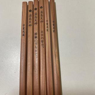 湯島天神 鉛筆(6本)(鉛筆)