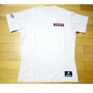 エスエスケイ(SSK)の早稲田実業高校(西東京) 野球部 ベースボールTシャツ 早実 高校野球(ウェア)