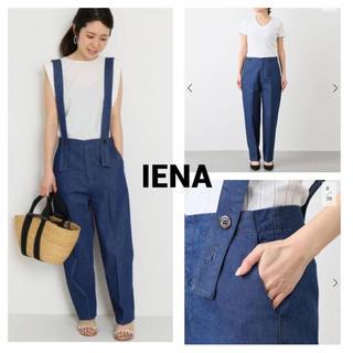 IENA - IENA ツイルサロペット