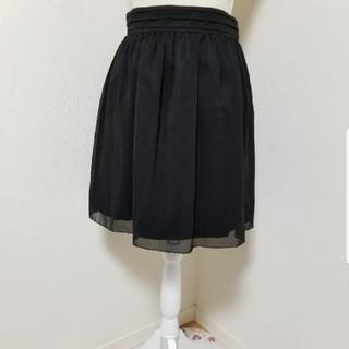 マリークワント(MARY QUANT)のMARY QUANT スカート(ひざ丈スカート)