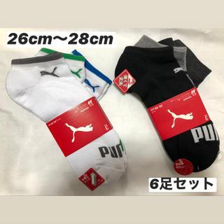 プーマ(PUMA)のプーマ 靴下 ソックス 26cm〜28cm(ソックス)