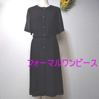 ソワール(SOIR)の13号 大きいサイズ 日本製 シースルー フォーマルワンピース(ひざ丈ワンピース)