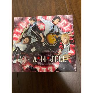 ジャニーズ(Johnny's)の「美男ですね」 CD+DVD(TVドラマ)