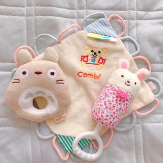コンビ(combi)の赤ちゃんおもちゃセット(がらがら/ラトル)