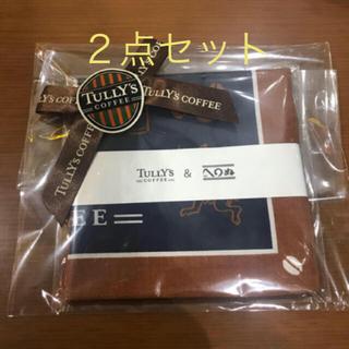 タリーズコーヒー(TULLY'S COFFEE)のTully's Coffee タリーズFUROSHIKI コーヒー器具 2点(ノベルティグッズ)