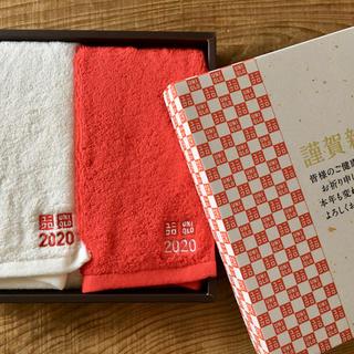 ユニクロ(UNIQLO)のユニクロ 紅白タオル 非売品 未使用(タオル/バス用品)