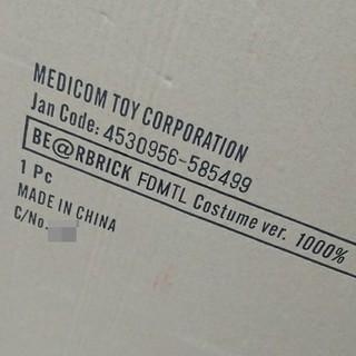 メディコムトイ(MEDICOM TOY)のベアブリック FDMTL 1000% BE@RBRICK ファンダメンタル(その他)