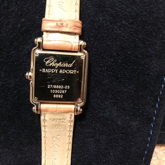 Chopard(ショパール)のショパール ハッピースポーツ スクエアミニ ピンクシェル  レディースのファッション小物(腕時計)の商品写真
