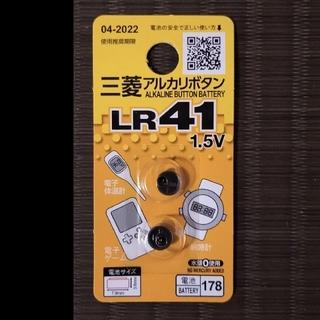 ミツビシ(三菱)のボタン電池 LR41 2個入り アルカリボタン(その他)