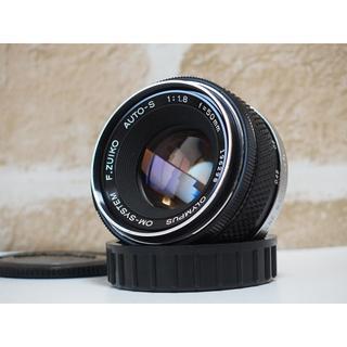 オリンパス(OLYMPUS)のOLYMPUS OM-SYSTEM ZUIKO AUTO-S 50mm F1.8(レンズ(単焦点))