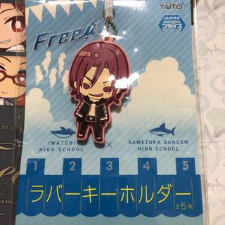 タイトー(TAITO)のFree! 松岡凛 【プライズ】ラバーキーホルダー(キャラクターグッズ)