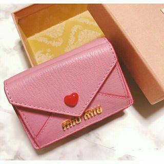 ミュウミュウ(miumiu)のmiumiu♡ラブレター お財布(折り財布)