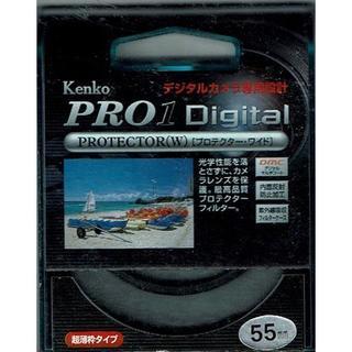 ニコン(Nikon)のKenko 55mm レンズフィルター PRO1D プロテクター レンズ保護用 (フィルター)