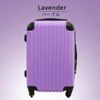 ★Sサイズ 小型★スーツケース★機内持ち込み★超軽量★キャリーバッグ★パープル★(旅行用品)