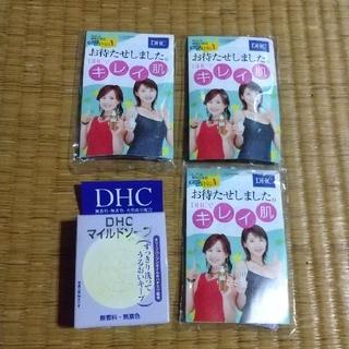 ディーエイチシー(DHC)の送料込 DHC マイルドソープ SS 35g+試供品3袋(ボディソープ/石鹸)