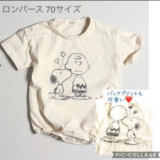 HRN様専用 スヌーピー  Kissロンパース 70サイズ(Tシャツ/カットソー)
