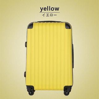 ★Mサイズ 中型★スーツケース★超軽量★エンボス加工★キャリーバッグ★イエロー★(旅行用品)