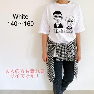 レオンTシャツ ホワイト 140〜160(Tシャツ/カットソー)