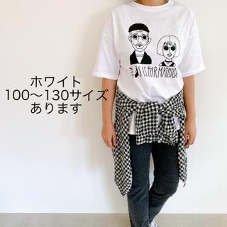 レオンTシャツ ホワイト 100〜130(Tシャツ/カットソー)