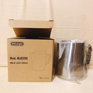 デロンギ(DeLonghi)のデロンギ★ステンレス製350mlミルクジャグ(調理道具/製菓道具)