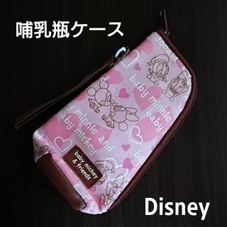 ディズニー(Disney)の哺乳瓶ケース ペットボトルケース Disney(哺乳ビン)