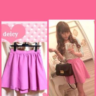 デイシー(deicy)のピンクスカート(ミニスカート)