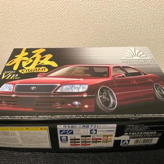 アオシマ(AOSHIMA)の市ヶ谷様専用 1/24 極シリーズ オートクチュール21セルシオ(模型/プラモデル)