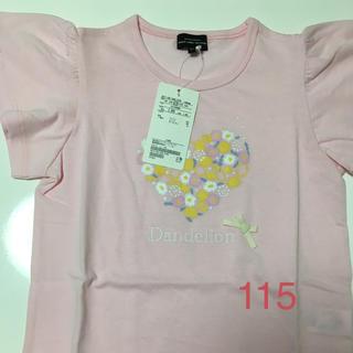 ユナイテッドアローズ(UNITED ARROWS)のたんぽぽハート半袖Tシャツ 115(Tシャツ/カットソー)
