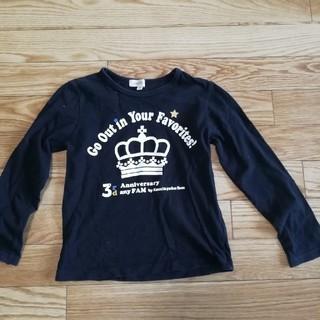 エニィファム(anyFAM)の長袖Tシャツ 120  anyfam(Tシャツ/カットソー)