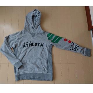 アスレタ(ATHLETA)のATHLETA  140パーカー(その他)