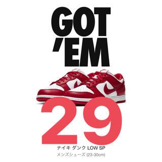 ナイキ(NIKE)のNike dunk low university red 29(スニーカー)