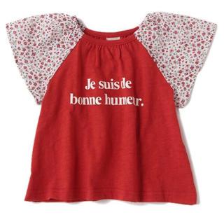 プティマイン(petit main)のプティマイン 120 袖花柄ロゴTシャツ(Tシャツ/カットソー)
