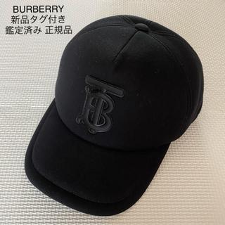 バーバリー(BURBERRY)の値下げしました【新品タグ付き】BURBERRY バーバリー ベースボールキャップ(キャップ)