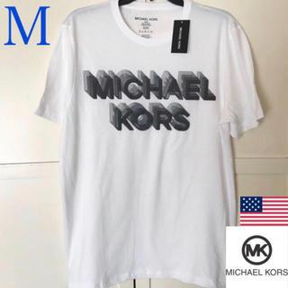 マイケルコース(Michael Kors)のレア 新品 MICHAEL KORS USA メンズロゴTシャツ M ホワイト (Tシャツ/カットソー(半袖/袖なし))
