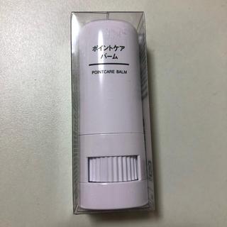 ムジルシリョウヒン(MUJI (無印良品))の無印良品 ポイントケアバーム 7.5g(フェイスオイル/バーム)