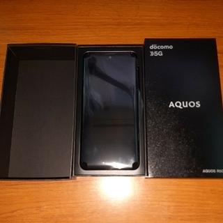 アクオス(AQUOS)の新品未使用 AQUOS R5G SH-51A Black ◯判定  SIMフリー(スマートフォン本体)