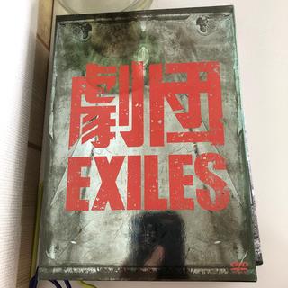 劇団EXILES「太陽に灼かれて」 DVD(趣味/実用)