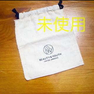 ビューティアンドユースユナイテッドアローズ(BEAUTY&YOUTH UNITED ARROWS)のビューティ&ユース ユナイテッドアローズ  巾着袋(ショップ袋)