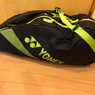 ヨネックス(YONEX)のラケットバック(バドミントン)