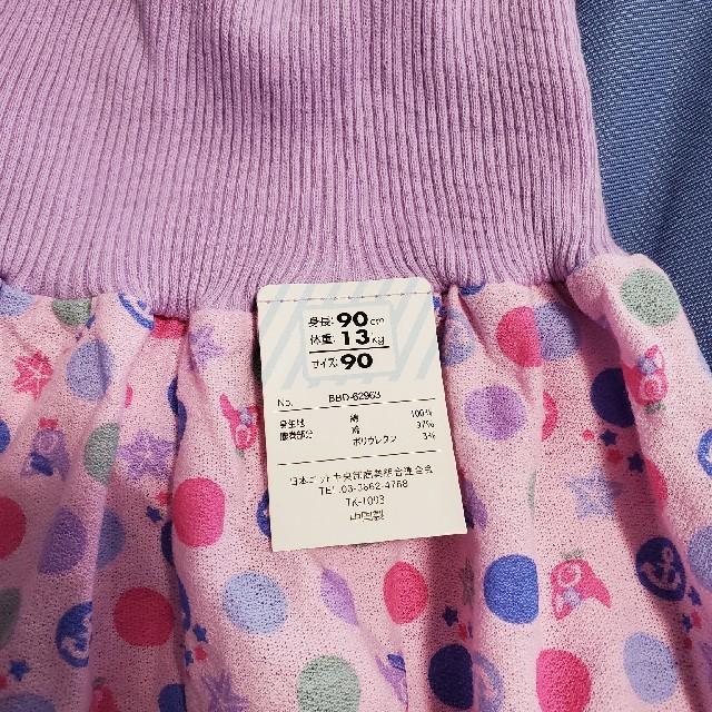 しまむら(シマムラ)の女の子90㎝腹巻き付きラフテコ キッズ/ベビー/マタニティのキッズ服女の子用(90cm~)(パジャマ)の商品写真