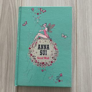 アナスイ(ANNA SUI)のANNA SUI ティンカーベル ノート 非売品 未使用品(ノート/メモ帳/ふせん)