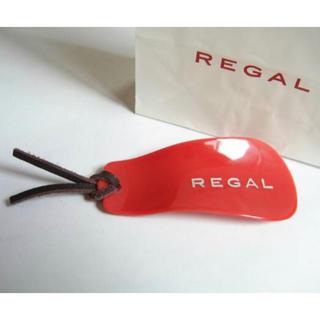 リーガル(REGAL)の新品未使用 リーガル靴べら(赤) 送料無料 廃盤品靴ベラREGAL(その他)