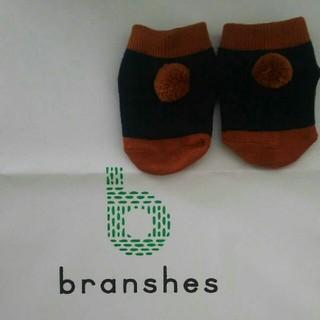 Branshes - ブランシェス 靴下 ベビー ソックス