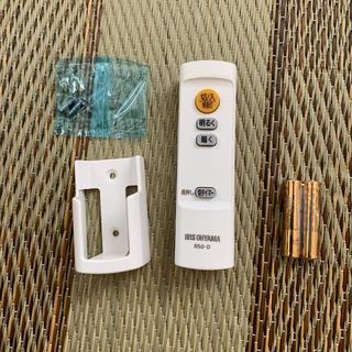 アイリスオーヤマ(アイリスオーヤマ)のアイリスオーヤマ LED リモコン(その他)